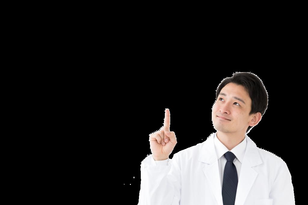整骨院鍼灸院専門ホームページ作成